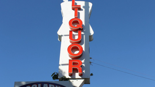 liquor store az